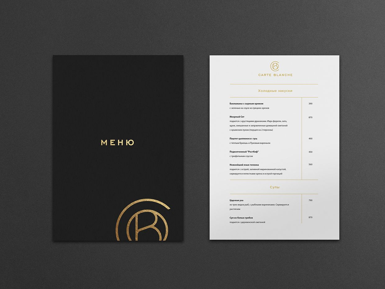 Restaurant Identity on Behance