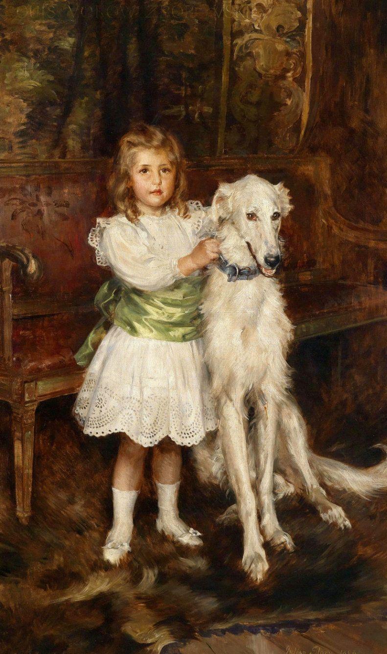 Dog girl онлайн