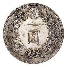 Japan Mutsuhito (Meiji) Silver Coin 1895 (Meiji 28) Yen