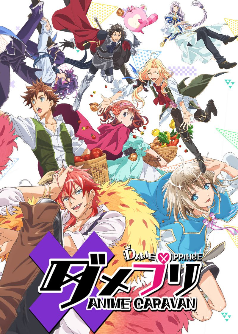 Dame x prince anime caravan genres adventure romance