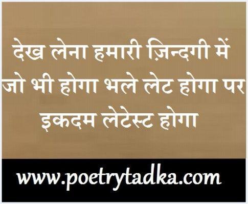 Whatsapp Status Hindi Life Whatsapp Status In Hindi One Line Life
