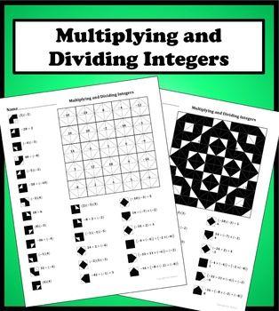Multiplying and Dividing Integers Color Worksheet