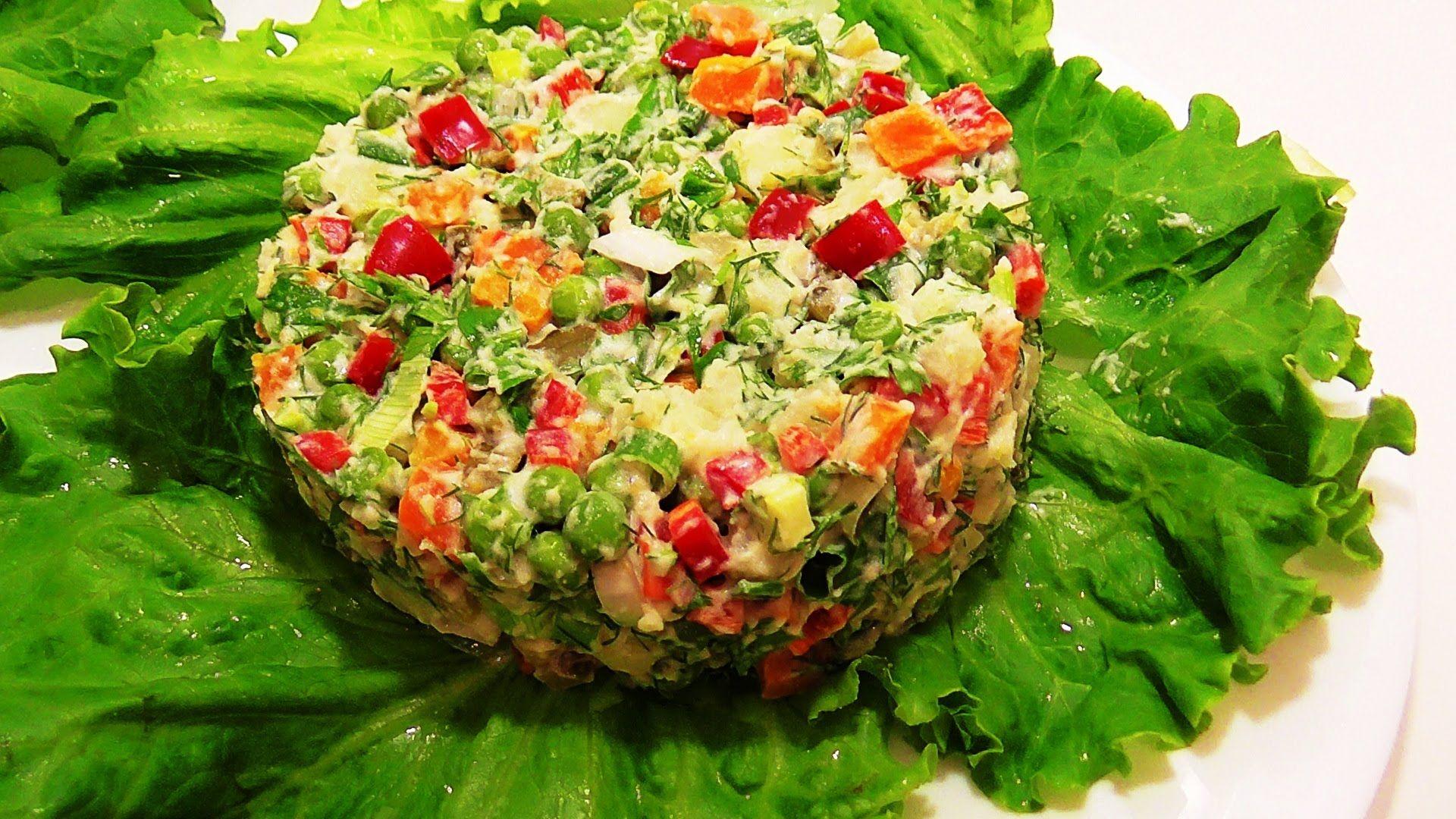 простой салат из овощей рецепт с фото все они