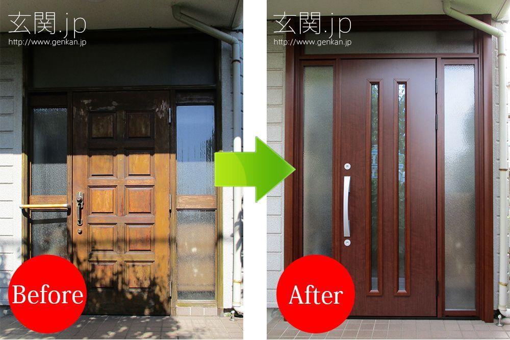 ヘーベルハウスの傷んでしまった木製玄関ドアの交換リフォーム 玄関
