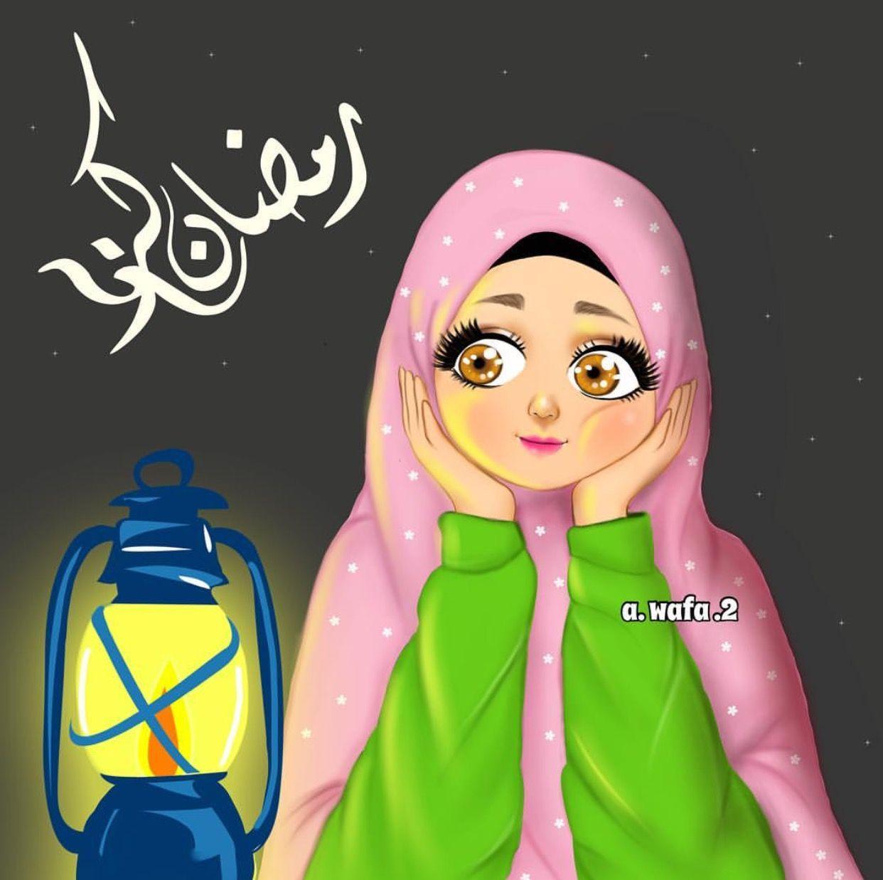 رمضان كريم Ramadan Mubarak Ramadan Kareem Pictures Hijab Cartoon Ramadan Kareem