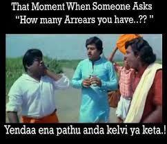 Goundamani Senthil Comedy Comment Picture Funny Comment Pictures Download Funny Comments Student Jokes Tamil Jokes
