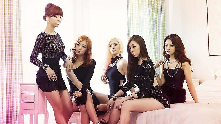 Polaris Entertainment release statement: Ladies' Code EunB dies in car accident | SBS PopAsia