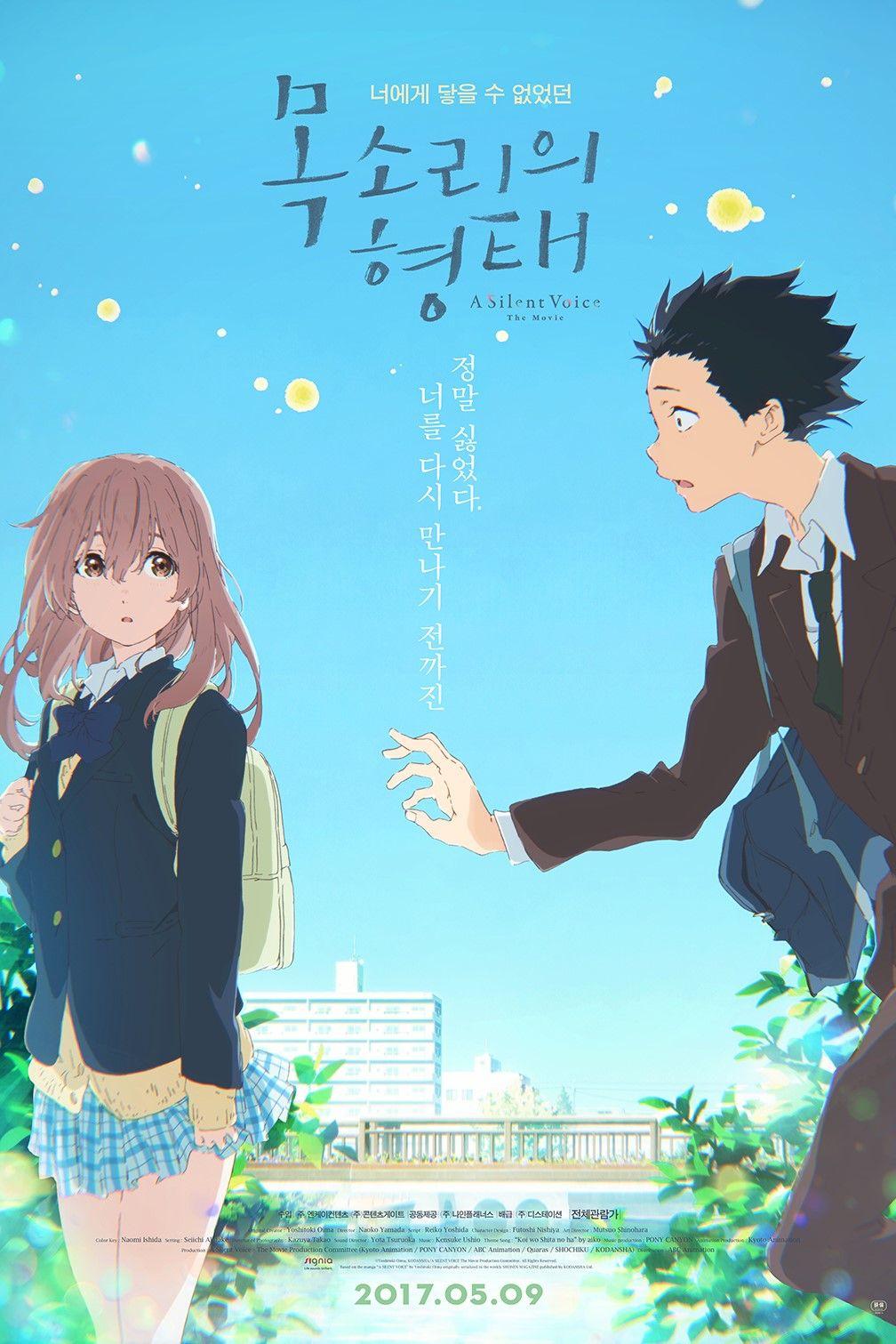 Pin oleh kyle koh di koe no katachi a silent voice anime anime films dan kyoto animation