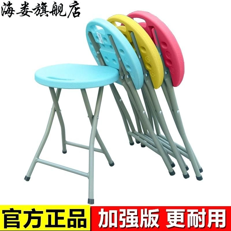 Tremendous Plastic Stool Online Folding Stool Plastic Stool Household Caraccident5 Cool Chair Designs And Ideas Caraccident5Info