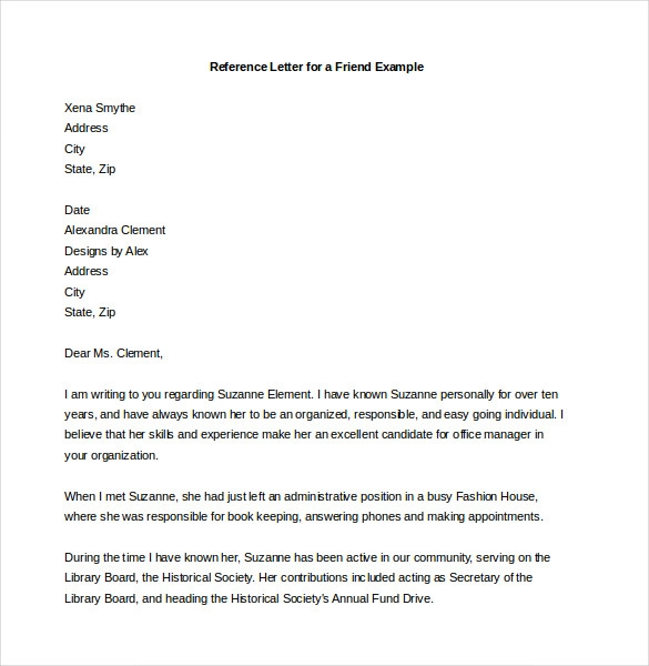10 Reference Letter Templates Reference Letter Template