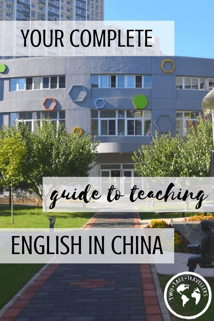 Teaching English in China Your Complete Guide Two Tall