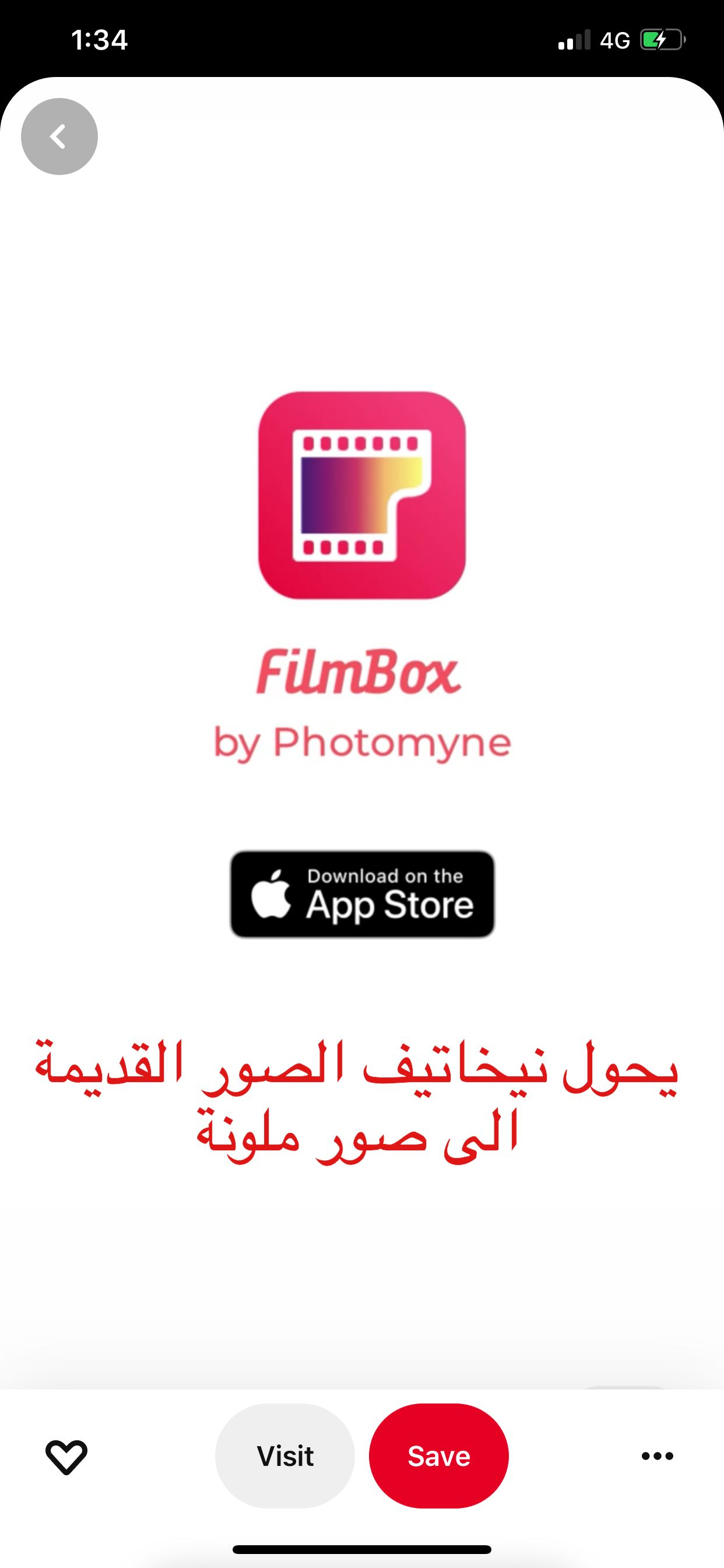 Pin By Samar Anan On برامج ومواقع App Pictures App Gaming Logos