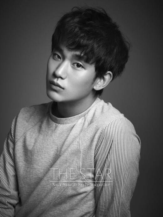 Kim Soo Hyun 김수현 In The Star Magazine Interview Kim Soo Hyun Aktor Aktor Korea