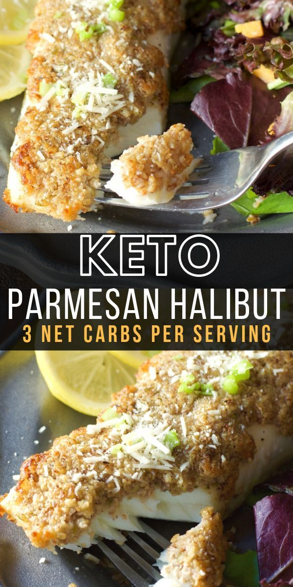 Try this Keto Baked Parmesan and Pecan Crusted Halibut for a low carb, keto dinner ready in just 20 minutes! This easy seafood dish is just 3 net carbs per serving!   #keto #lowcarb #ketodinner #seafooddishes
