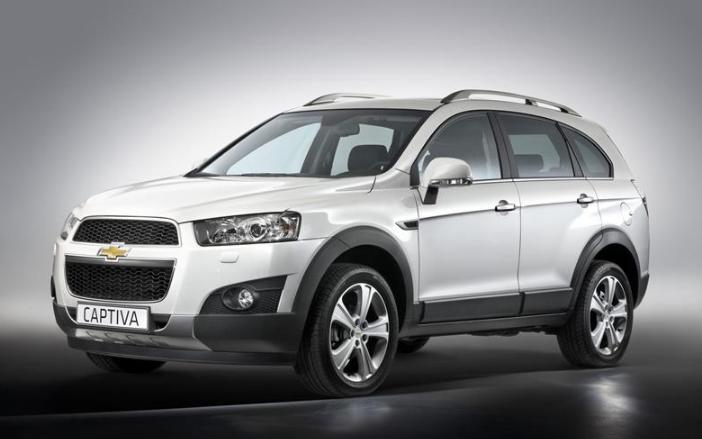 2020 Chevrolet Captiva Release Date Price Concept Chevrolet