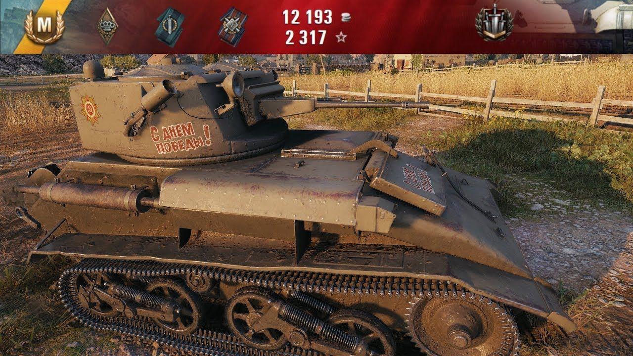 aff167a6aa332b51ffdf9a22d2ca078c - How To Get Premium Tanks In World Of Tanks