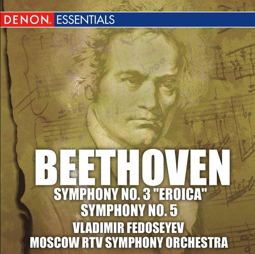 Symphony No. 5 in C Minor, Op. 67: I. Allegro con brio - Moscow...: Symphony No. 5 in C Minor, Op. 67: I. Allegro con brio -… #Classical