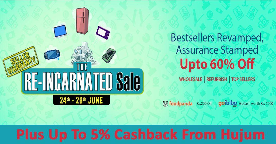 Shopclues Big Electronic Sale: Get Upto 60% Off Plus Upto 5% Cash Back from Hujum #ShopcluesCashBackOffers #ShopcluesCoupons #Hujum #ElectronicSale