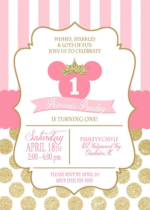 Printable Princess Minnie Mouse Birthday Invitation File