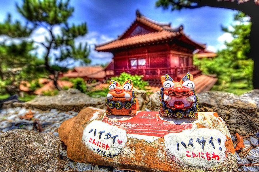 Art Okinawa Okinawa Shisa Okinawa Yomitan Art