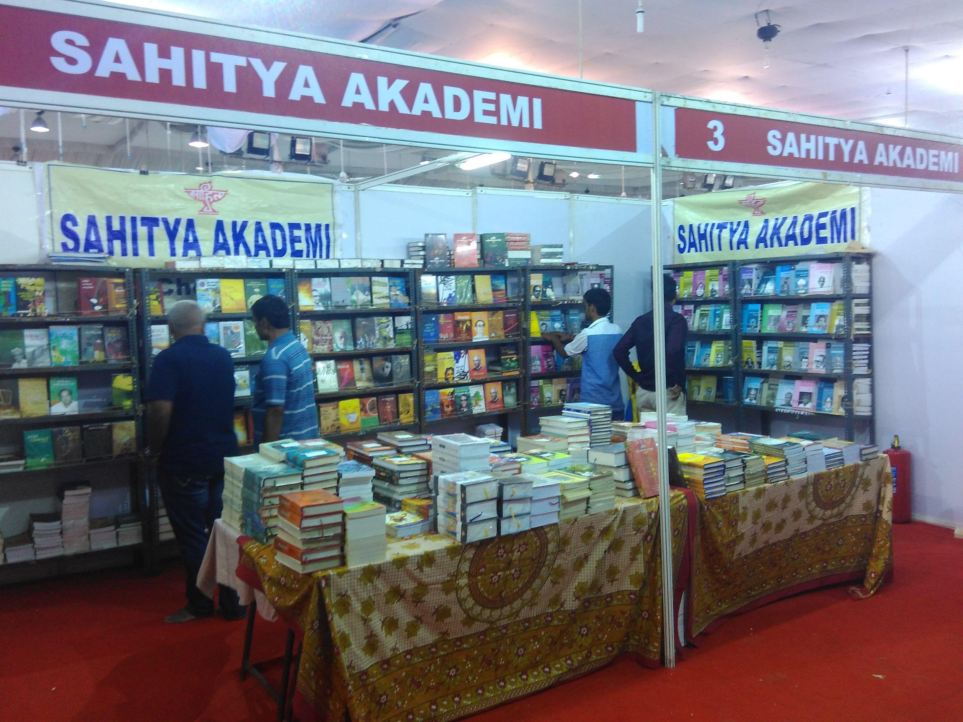 Chennai Pongal book fair 2016 - Sahitya Academy book stall