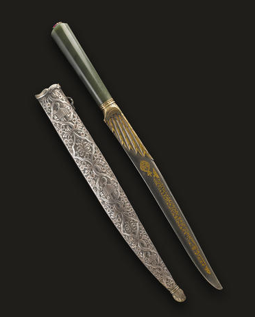 A nephrite-hilted Ottoman kard probably 18th century