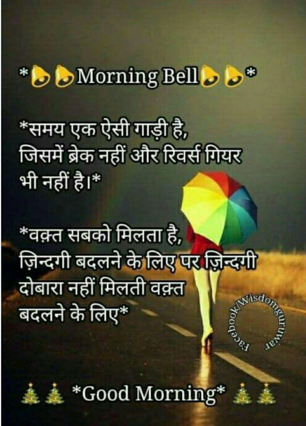 radhe krishna images good morning