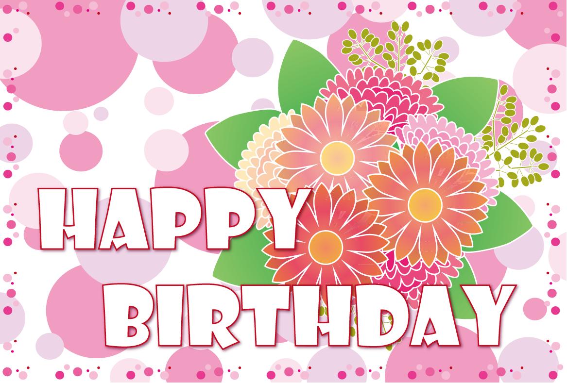 誕生日カード15 花の素材 イラストポップ 誕生日 カード バースデーカード