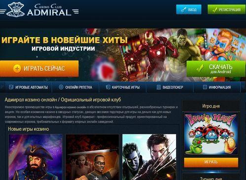 Казино на рубли для андроид играть флеш покер онлайн бесплатно без регистрации на русском