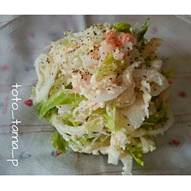 生おからで簡単サラダ - 37件のもぐもぐ - キャベツと新玉ねぎのおからサラダ by tototamap