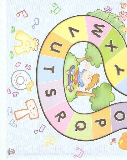 Jogo Trilha Do Alfabeto Jogos Jogos Para Imprimir Dia Do Circo