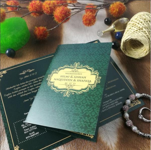 Home Chantiqs Kad Kahwin Kad Kahwin Book Cover Kami