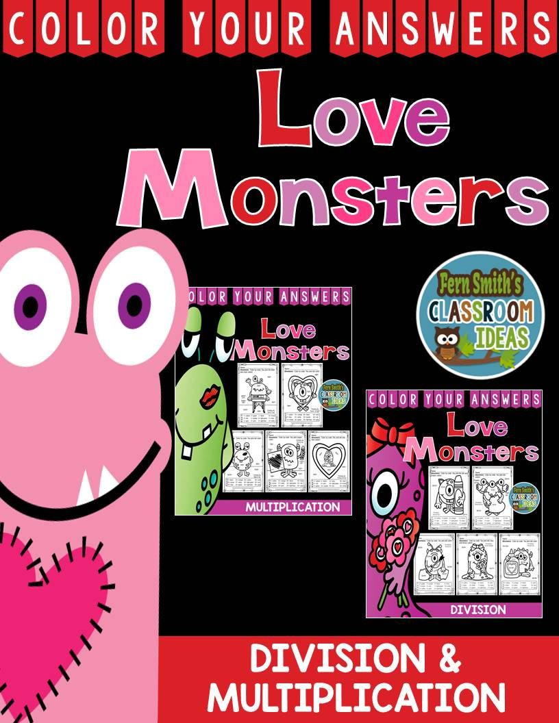 #Valentine's Day Fun! Valentine's Day Love Monsters Multiplication and Division Facts - Color Your Answers Printables for St. Valentine's Day Multiplication and Division in your classroom. #TpT #FernSmithsClassroomIdeas $paid
