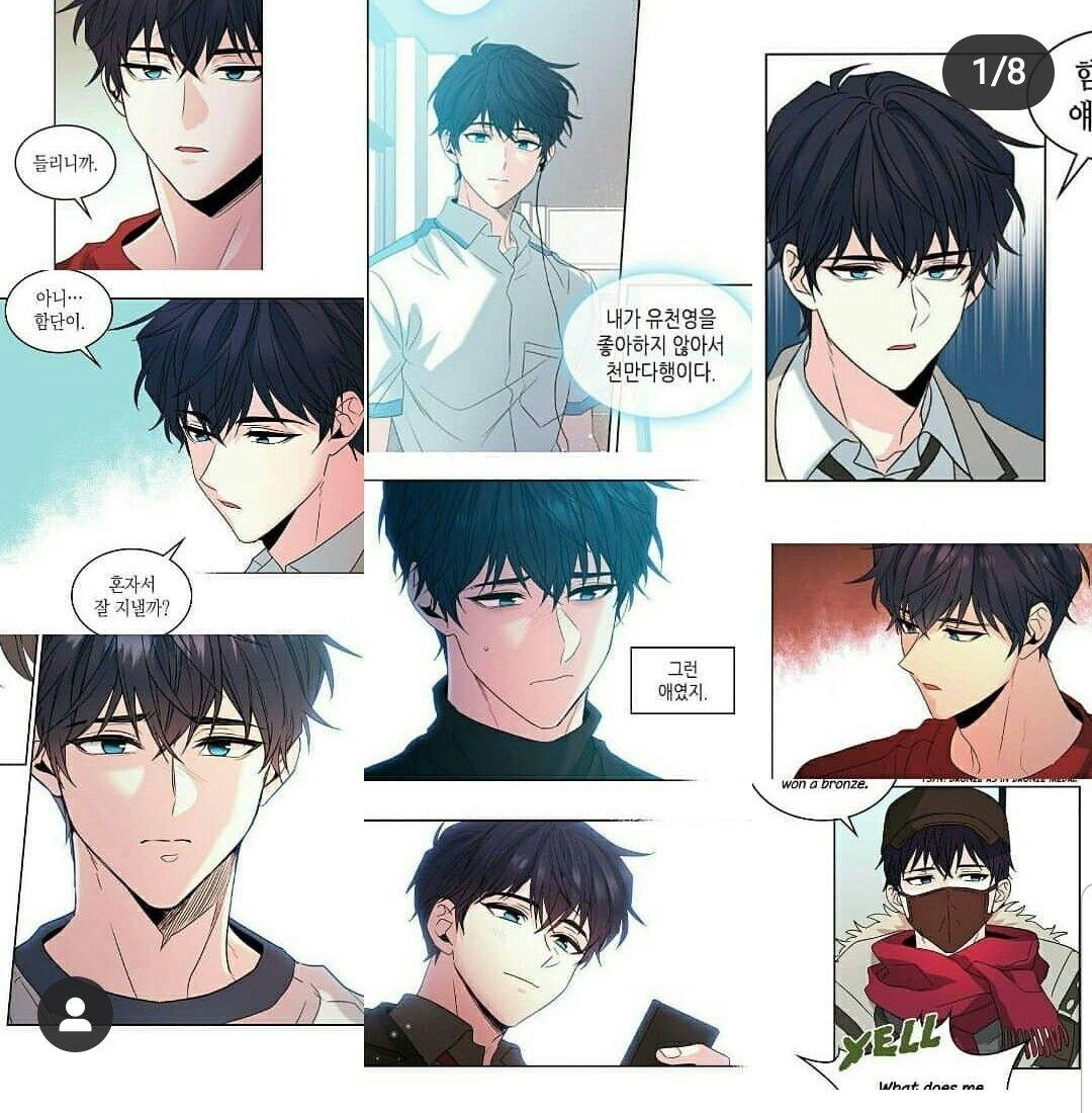 Inso S Law Anime Manhwa Manga Manhwa