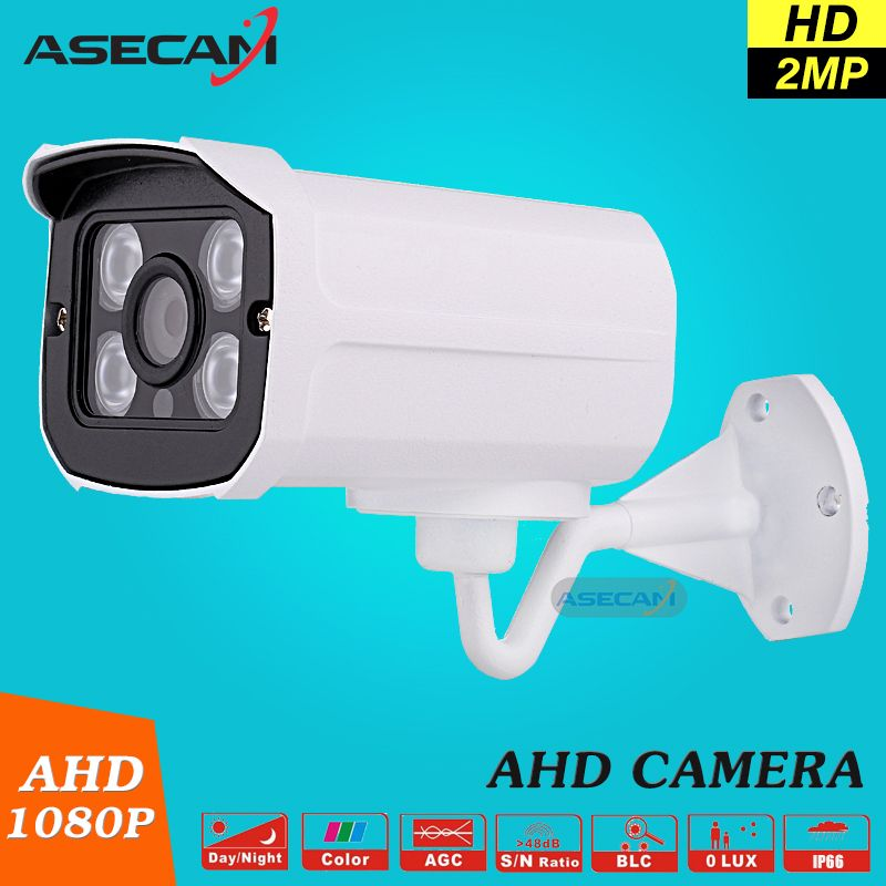 Wifi Security Camera Internet Surveillance Camera Built In