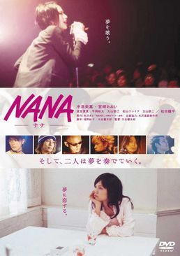 Nana Film Japanese Movie Japanese Movies Full Movies Online Free