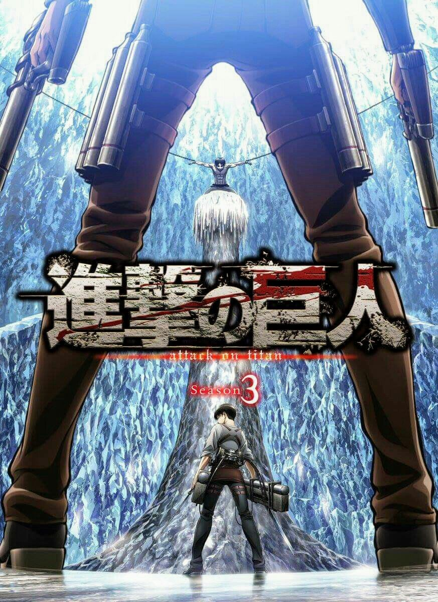 New Official Key Visual Attackontitan Season 3 Com Imagens