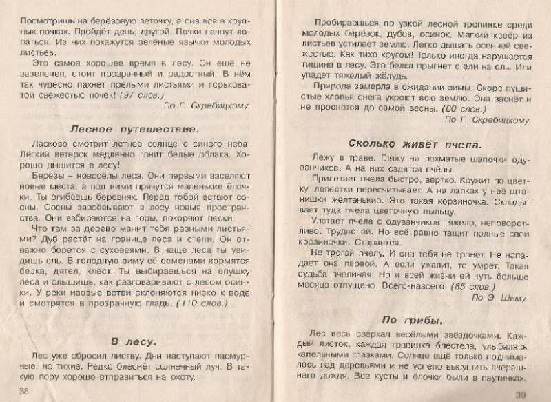 Косулина данилов история 8 класс параграф 14 даты