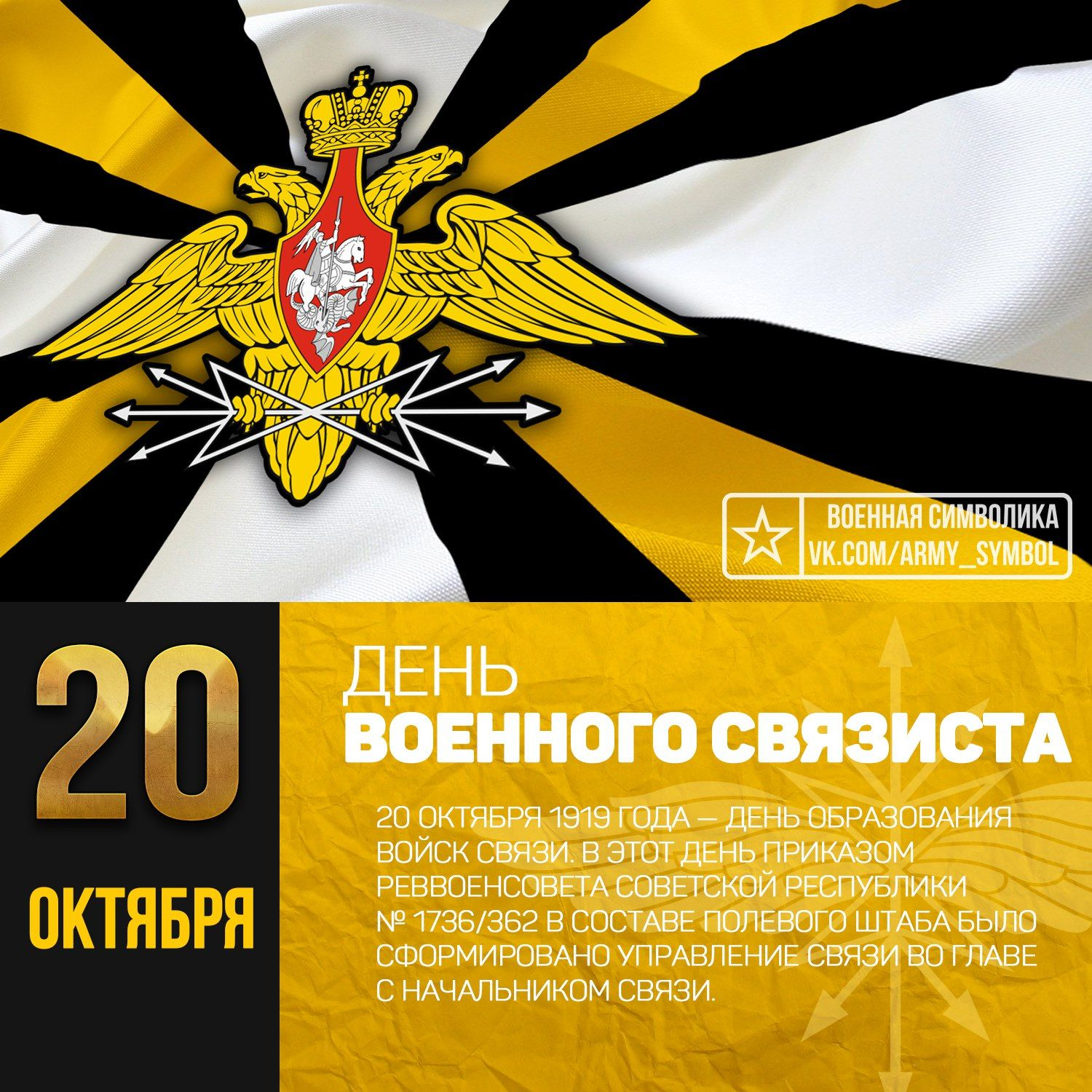 Security services in Lviv and region: a selection of sites