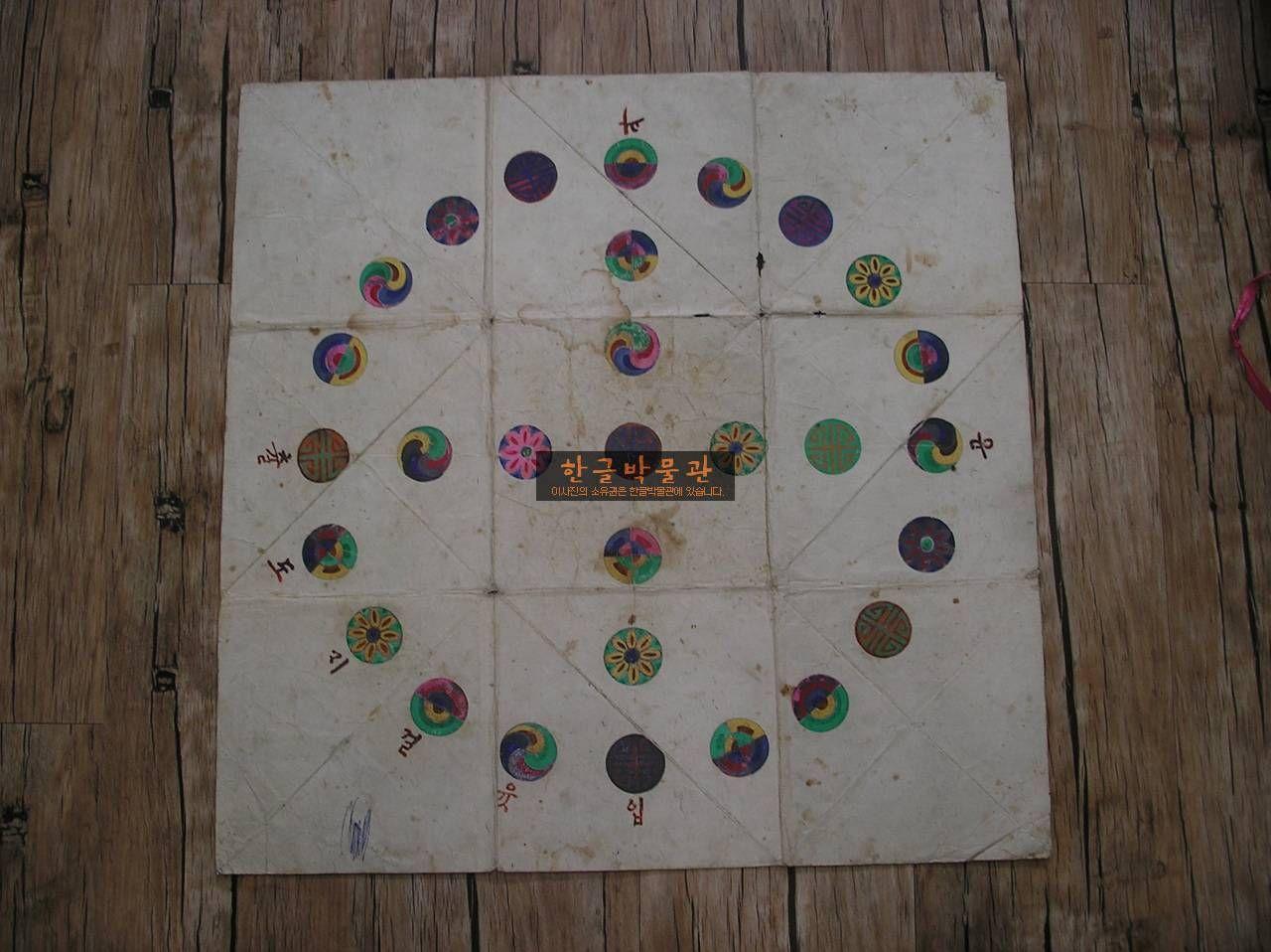 Tavolieri pinterest board games - Gioco da tavola bring the noise ...