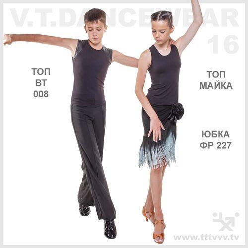 танцевальная одежда, одежда для танцев киев, танцевальные ...