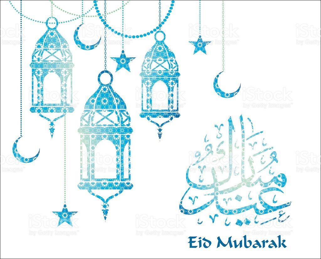Pin By Israa Shekhuosf On دين Islamic Art Ramadan Decorations Angel Art