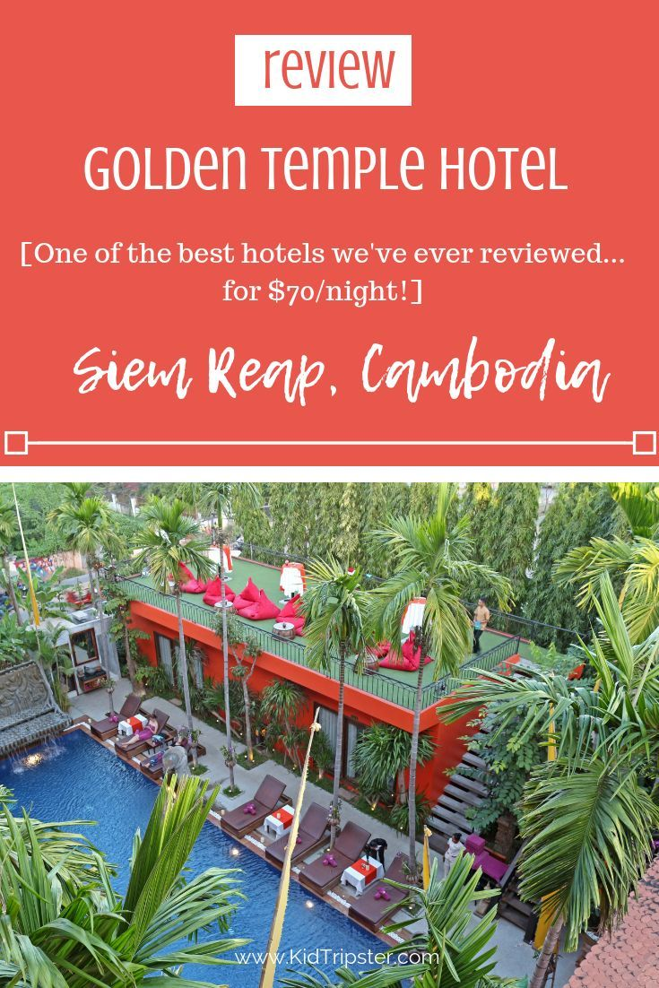 Review of Golden Temple Hotel in Siem Reap, Cambodia. #review #resort #familyresort  #goldentemplehotel #siemreap #cambodia #budget #budgettravel #budgettraveler #frugal #frugaltravel #frugaltraveler #asia #familyvacation #familytrip #familytravel #travel