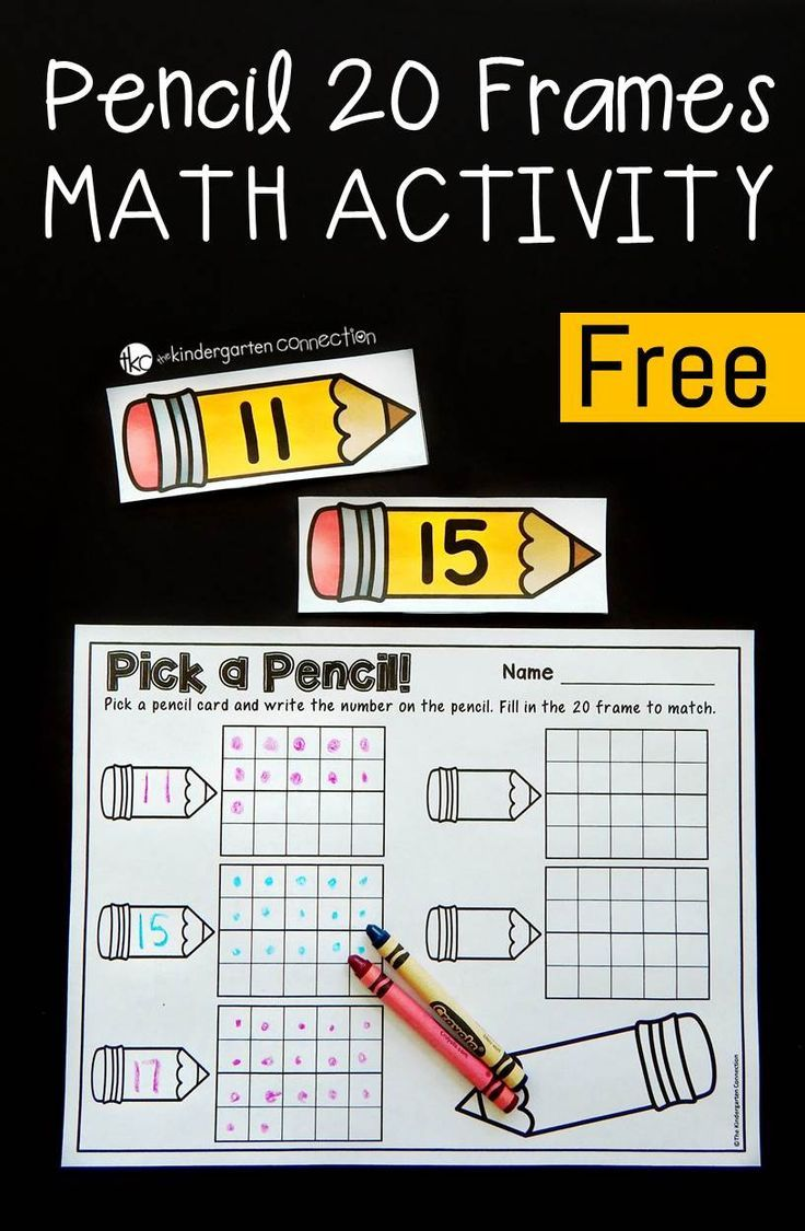 Pencil 20 Frames Free Printable Math Activity | Free Printables ...
