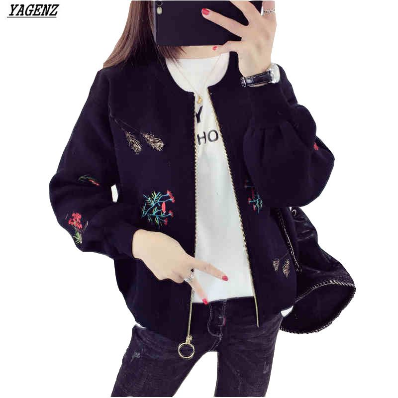 YAGENZ Embroidered Knit Cardigan Sweater Short Coat Women 2017 New ...