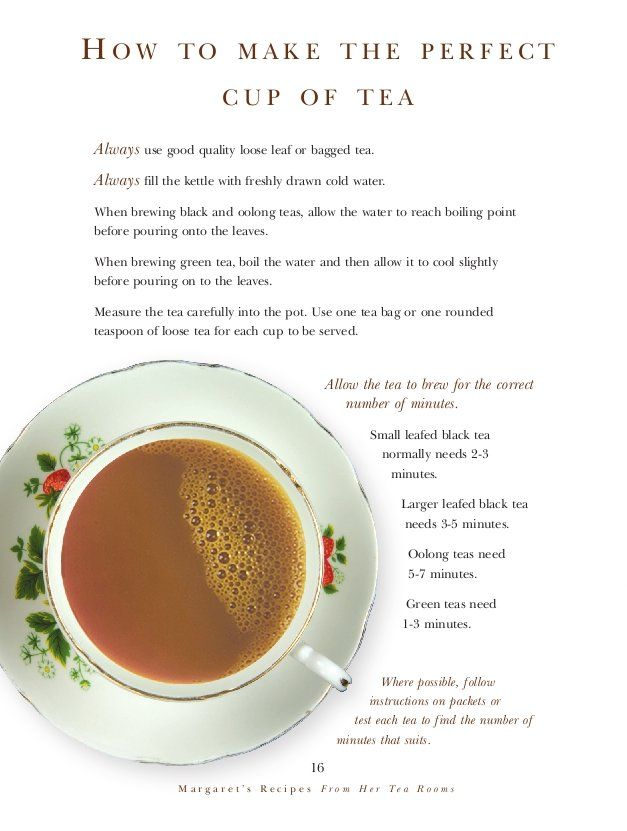 Coffee How To Make The Perfect Cup Of Tea Face Powder