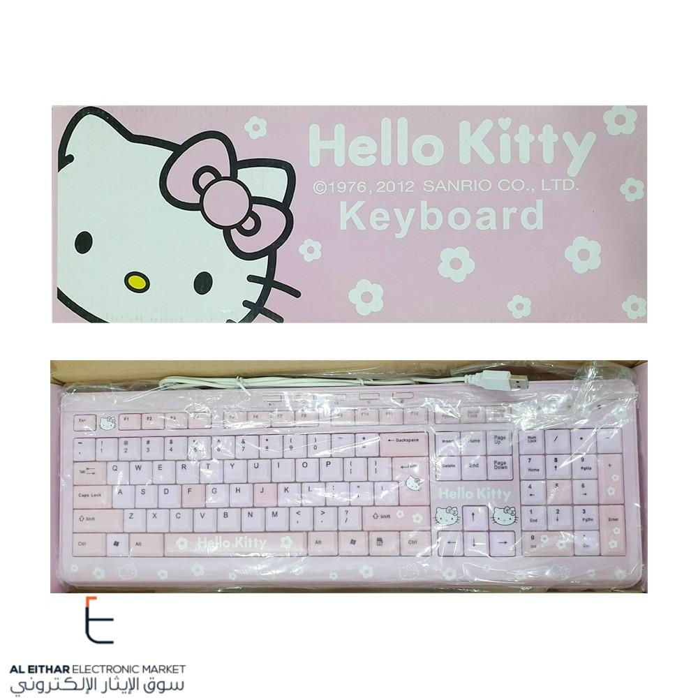 لوحة مفاتيح كيبورد عربي إنجليزي هلو كيتي Hello Kitty Usb Wired Keyboard Smart K100 سوق الإيثار الإلكتروني Electronics Electronic Products Computer