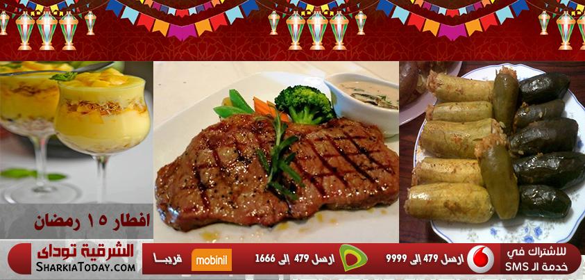 منيو 15 رمضان من الشرقية توداي محشى شرائح اللحم المشوى كنافة بالمانجو Http Www Sharkiatoday Com News 260562 Food Meat Steak