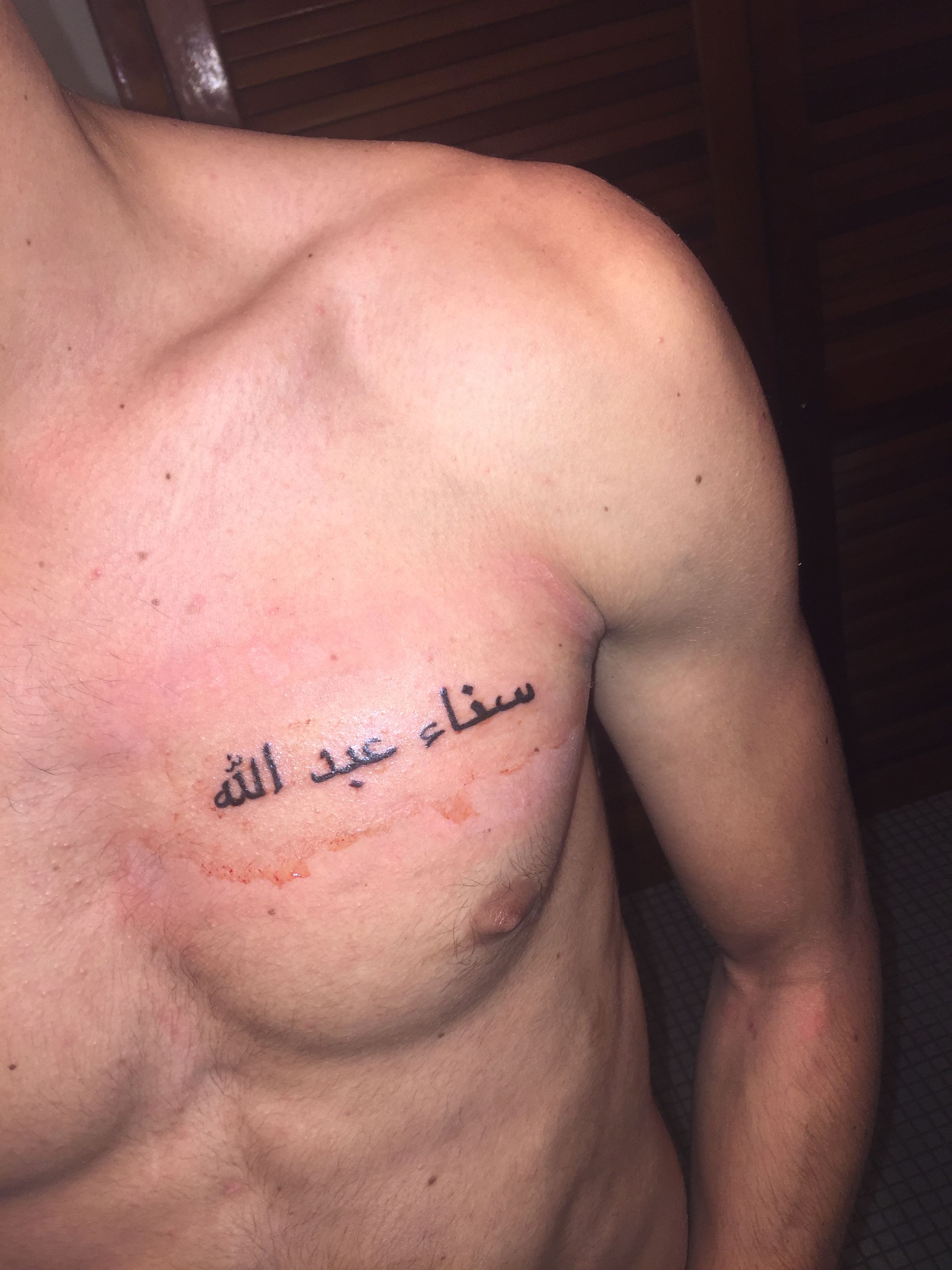 Arabic Writing Tattoo Chest