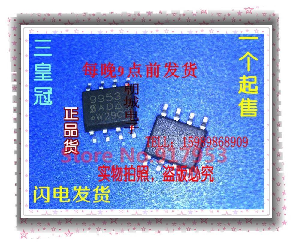 Дешевое Si9953 SOP 8, Купить Качество Интегральные схемы непосредственно из китайских фирмах-поставщиках: Интегральных схем Добро пожаловать в порядке!  Добро пожаловать в порядке!